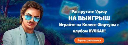 Киев — найдены незаконные игорные клубы